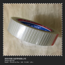 Non-drop glue does not residue high-quality strong transparent fiber tape adhesion glass mesh fiber 30MM wide *25 m