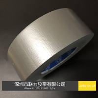 5G brand cloth tape silver gray cloth tape can tear easily tear tape strong large roll single-sided rubber carpet seam