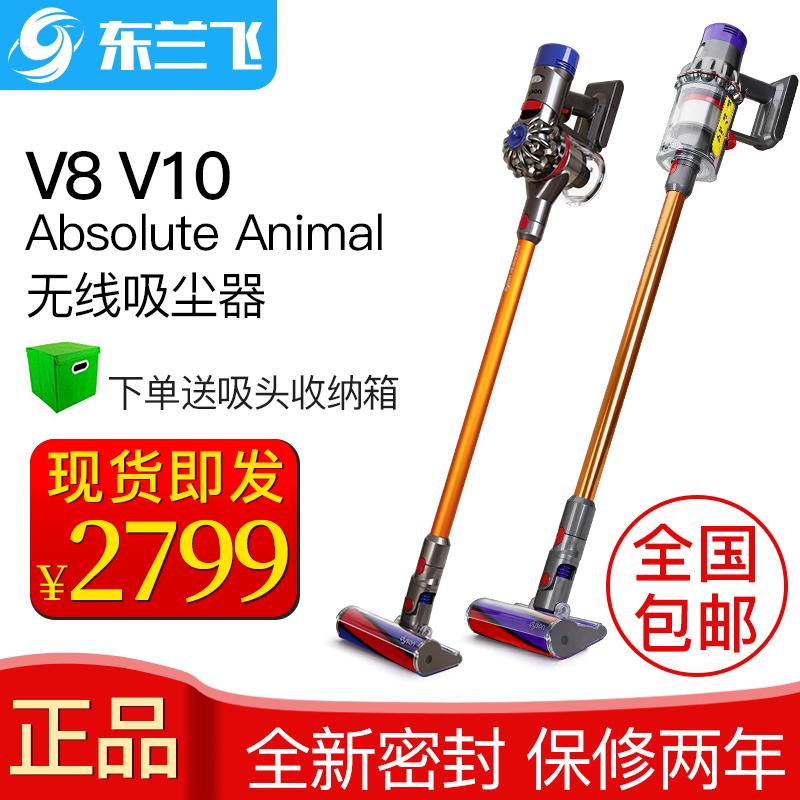 dyson戴森 V8 V7V10 Absolute手持无线吸尘器宠物版家用强力除螨