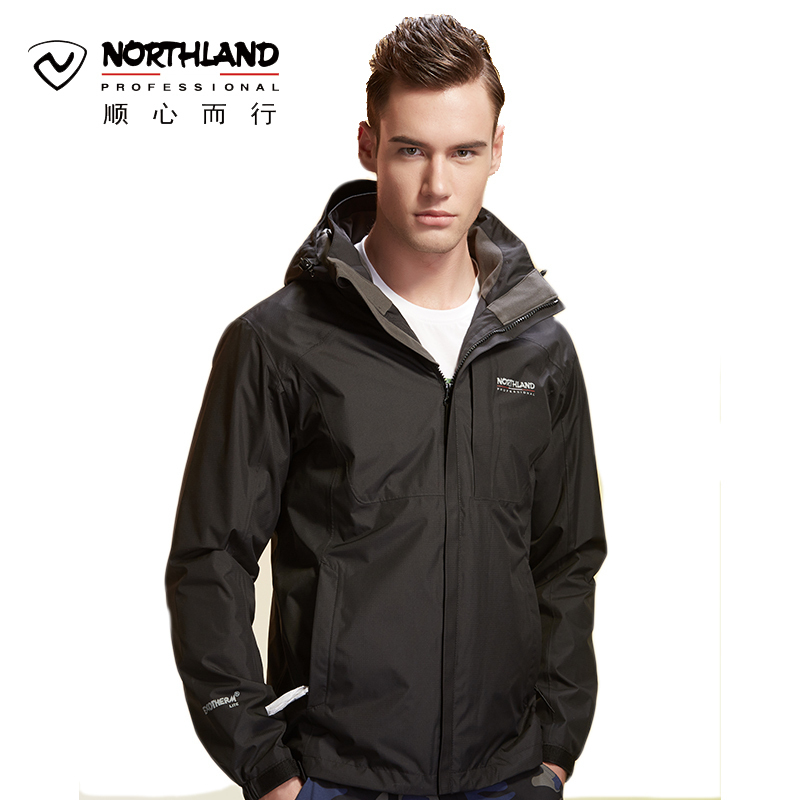诺诗兰_NORTHLAND/诺诗兰 达明男式冲锋衣 GS0559051元优惠券