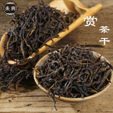 Unusual honey fragrant phoenix single 枞 tea old tree throwing wild tea flavor 250g
