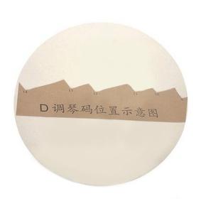 古筝码位图筝码摆放示意图雁柱摆放图古筝D调琴码位置示意图