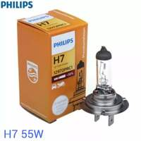 Philips car bulb super bright halogen original car H7 12V55W24V100W12972 imported low beam