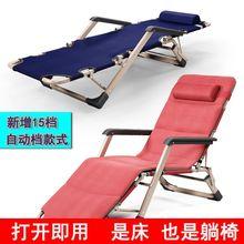 折叠床单人简易睡觉躺椅午休睡椅办公室午睡床夏天休息沙滩行军床