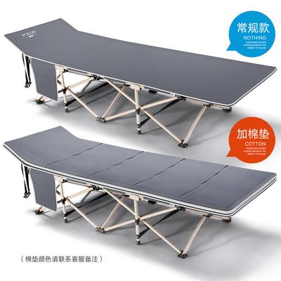 躺椅简易可折叠床成人便捷办公室单人午睡隐形陪睡午休沙滩行军床