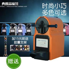 雀巢nespresso inissia CD40奈斯派索全自动家用意式胶囊咖啡机