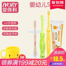 爱得利宝宝软毛硅胶牙刷婴幼儿刷牙儿童口腔清洁乳牙刷1-2-3-5岁4