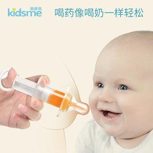 亲亲我婴儿喂药器宝宝滴管式喂药神器儿童喂水婴幼儿喝水吃药防呛