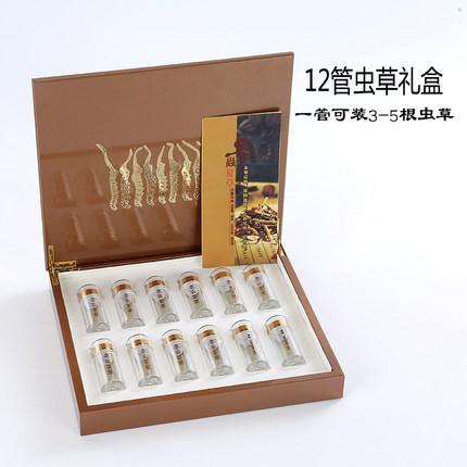 新款冬虫夏草包装盒新品那曲虫草礼盒烤漆木盒礼品盒子定制定做