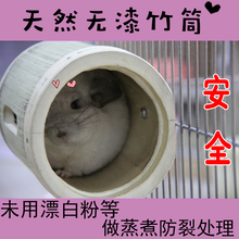 Dragon Cat Drilling Barrel Toy Supplies Pet Mink Natural Bamboo Drilling Barrel Drilling Barrel Tunnel Squirrel Rabbit Channel Cage Accessories