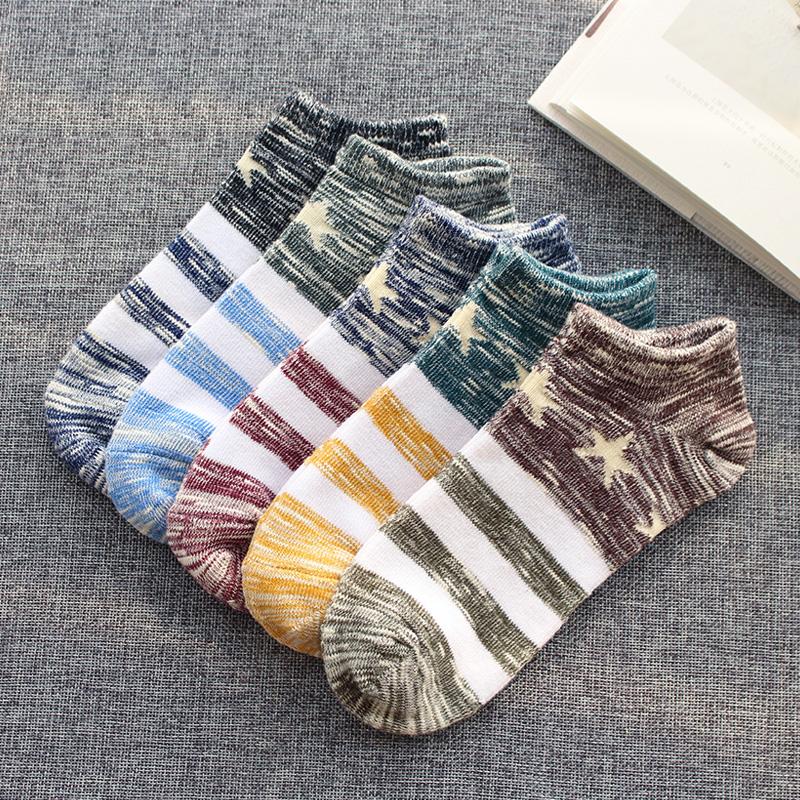 四季毛线船袜子