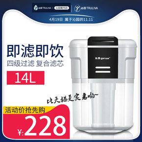 沁园净水桶 HA1 家用过滤桶 直饮 软化滤芯 饮水机用净水器 包邮