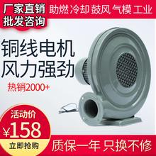 TD250W550W铁壳低噪音离心式炉灶锅炉鼓风机中压风机220v 永成CZ