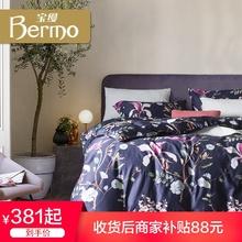 宝缦纯棉60支长绒棉贡缎四件套全棉套件床品棉被套床单 紫陌图片
