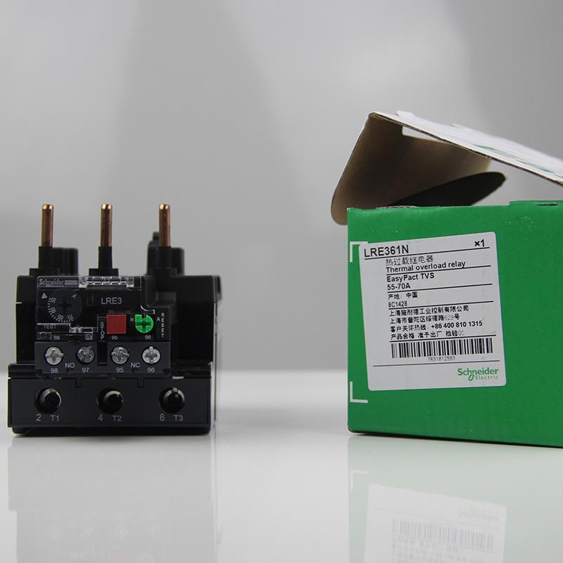 施耐德电气 EasyPact TVS热继电器LRE361N 整定电流55-70A
