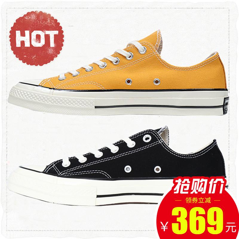 匡威三星标男鞋女鞋2018新款1970s运动低帮帆布鞋休闲板鞋162063