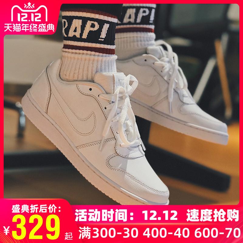 耐克男鞋2019秋季新款开拓者低帮板鞋SB滑板运动休闲鞋AQ1775-100