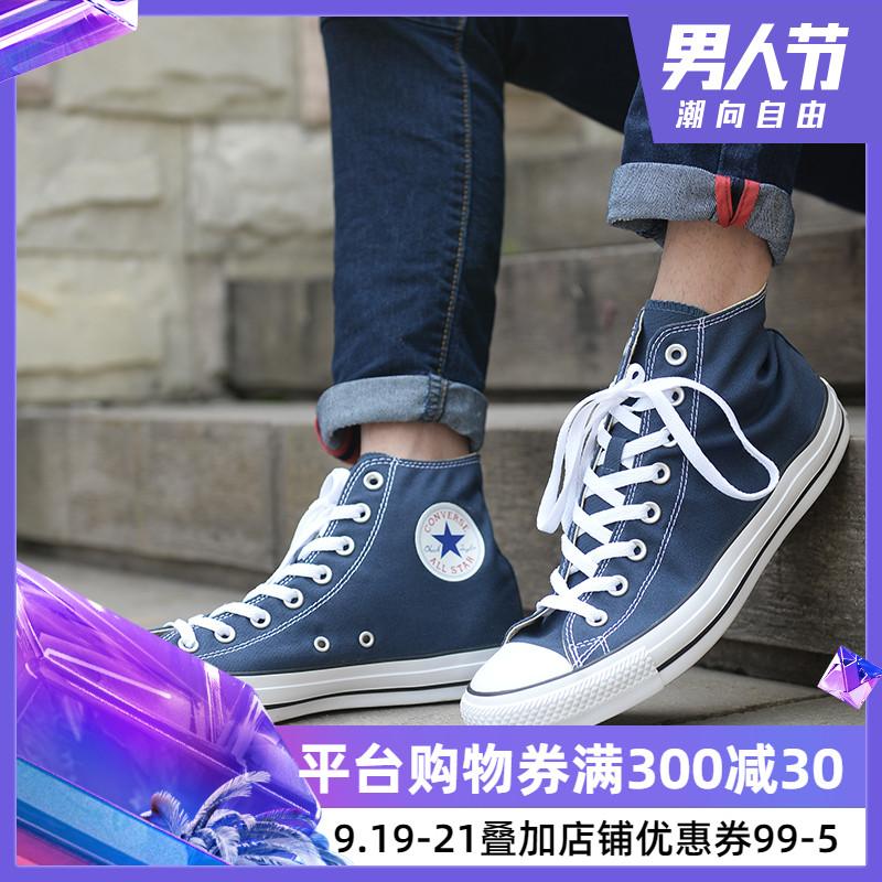匡威女鞋男鞋2019夏新款正品学生情侣鞋蓝色休闲高帮帆布鞋102307