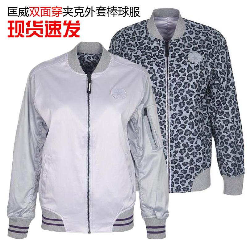 匡威女装2018春新款双面穿运动服时尚夹克外套棒球服10004497-A01