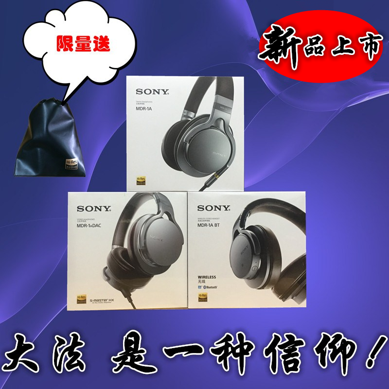 sony耳机mdr1a