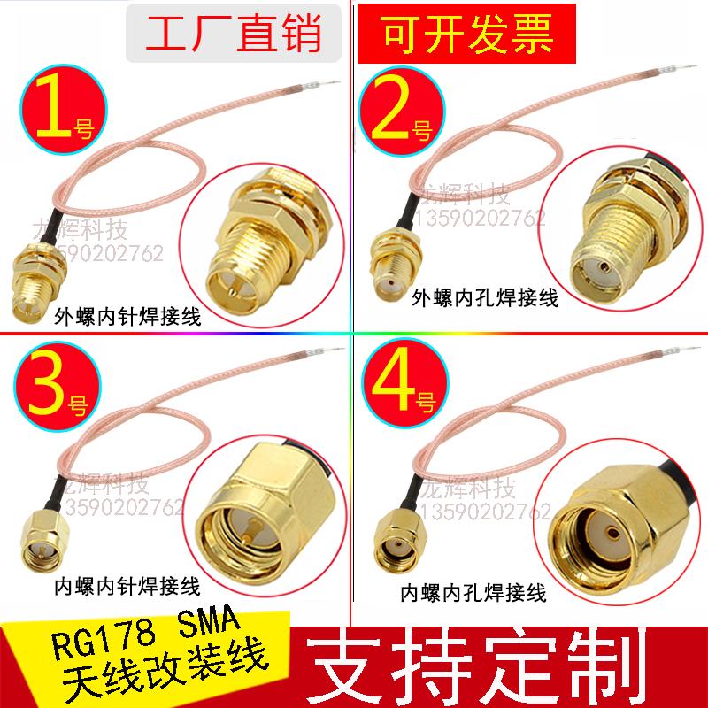 Беспроводной wifi роутер 3G/4G Артикул 6725721995