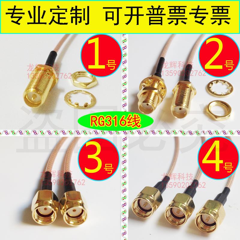 Беспроводной wifi роутер 3G/4G Артикул 44165132606