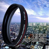 Zomei 77mm Ultra-thin wide-angle lens 0.45X times Additional lens Camera filter Single-lens universal