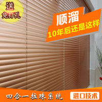 Pull beads aluminum-magnesium alloy S piece blinds roller blinds shade lifting waterproof office free punching electric remote control