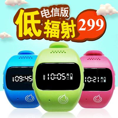 葫芦娃儿童智能手表