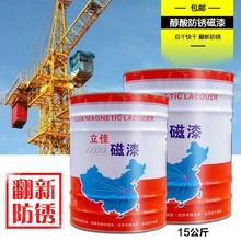 磁漆高亮耐候醇酸磁漆镀锌管防锈漆防腐金属漆彩钢瓦机器设备油漆图片