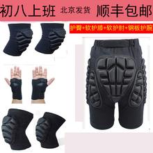 加厚内穿儿童轮滑冰护臀垫大人单板滑雪护具套装防摔裤软护膝手肘