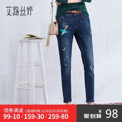 艾路丝婷2017秋装新款韩版女裤修身刺绣微弹九分小脚牛仔裤女9087
