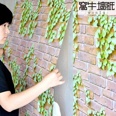 自粘墙纸厚爬山虎3D墙砖墙贴电视背景墙立体贴纸PVC防水壁纸自粘