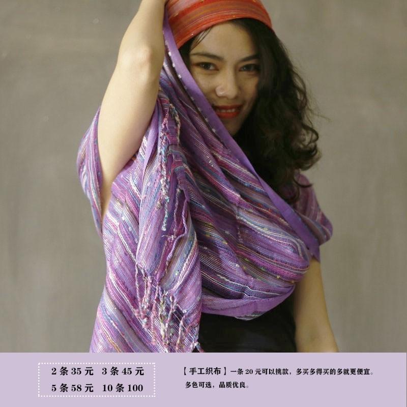 Женские шарфы Артикул 568573641374