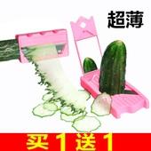 黄瓜美容切片削皮器超薄青瓜刨刀面膜卷笔刀切黄瓜敷面膜神器工具图片