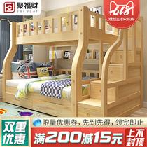 全实木儿童床上下床双层床松木双人高低床子母床成人母子床上下铺