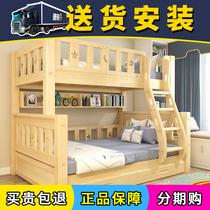 实木床儿童床上下床高低床子母床母子床上下铺双层床两层床松木床