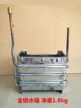 燃气热水器配件/水箱/热交换器/全铜水箱10L 12L/铜燃烧室/型号六