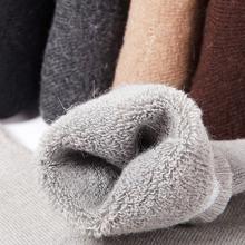 男袜子纯棉中筒秋冬款加厚羊毛袜男士冬天加绒保暖毛圈吸汗纯色袜