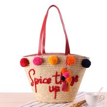 两件包邮 新款手绣字母单肩草编包七彩毛线球时尚女包沙滩编织包
