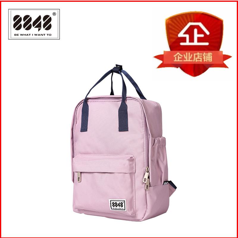 Школьные рюкзаки Артикул 545142901973