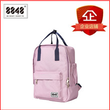 8848 New Fashion Japanese and Korean Small Bookbags Portable Shoulder Backpacks for Primary and Secondary School Students Lovely Pure Color Bags