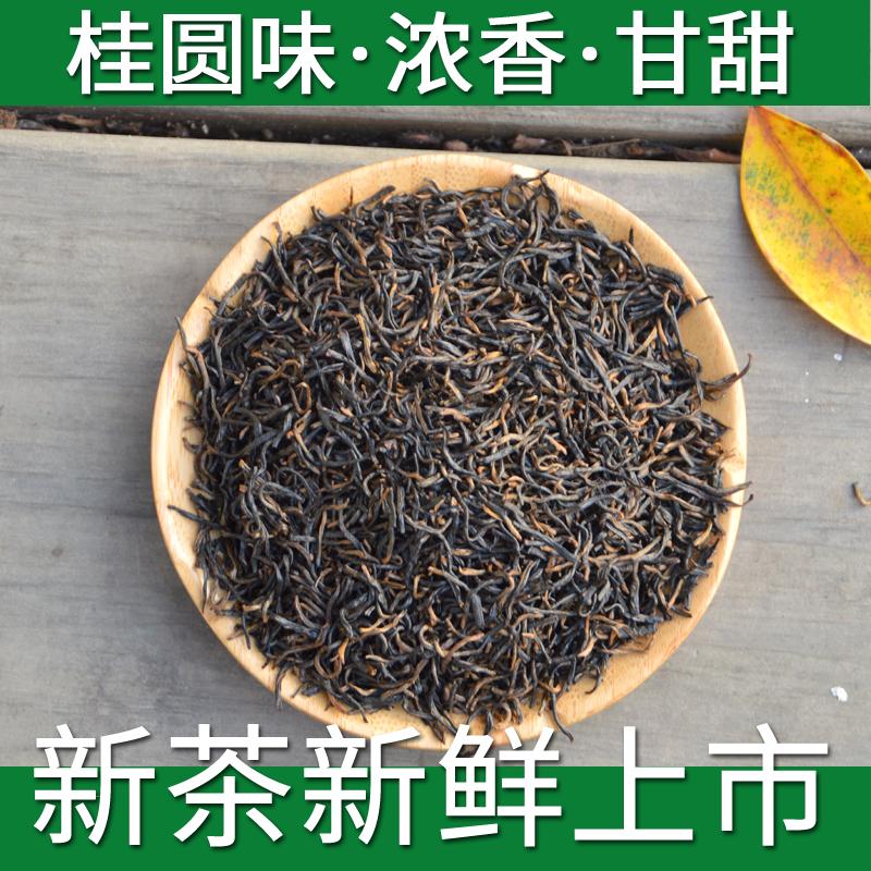 Чай Цзинь Цзюнь Мэй Артикул 38457924932