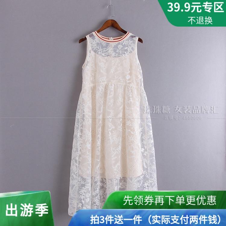 珠珠糖夏款人体系列韩版高腰气质欧根纱绣花长款连衣裙6358AB