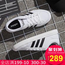 运动鞋 小白鞋 情侣休闲帆布鞋 adidas阿迪达斯男鞋 夏季透气新款 板鞋