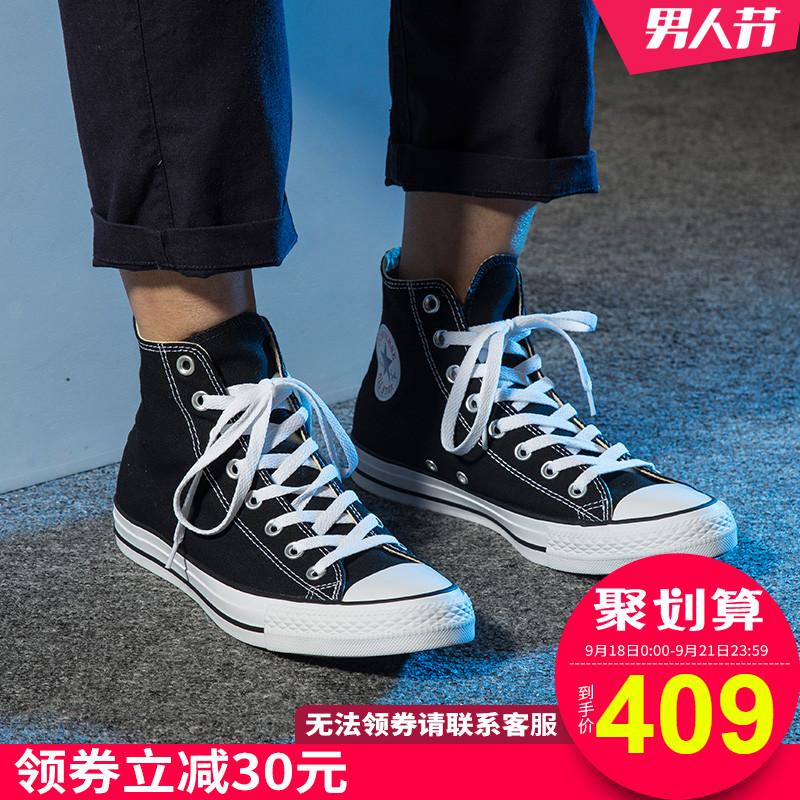 Converse匡威帆布鞋经典款高帮休闲鞋男鞋女鞋情侣休闲板鞋101010