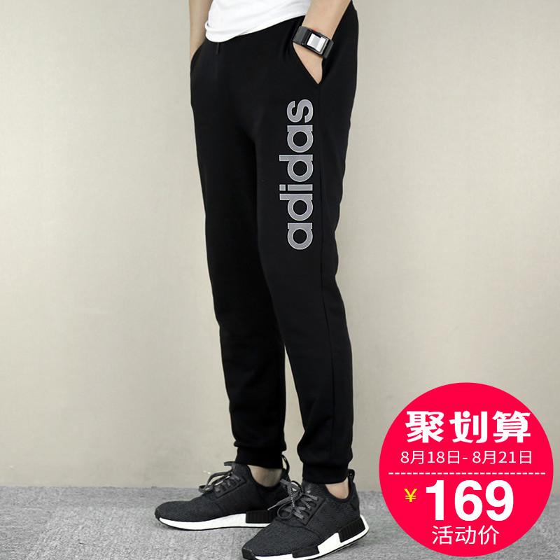阿迪达斯男裤 2018夏季新款针织运动裤休闲小脚透气长裤子CV9328