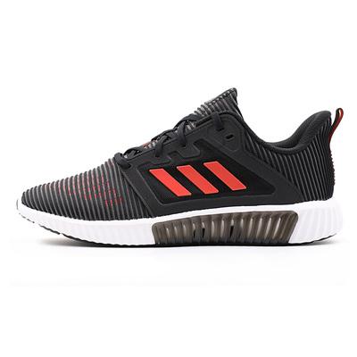 Adidas阿迪达斯 男鞋 2018新款清风小椰子运动休闲跑步鞋 CM7397