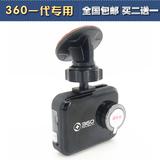 Внутриигровые ресурсы Qihoo 360 credits Артикул 536446122458