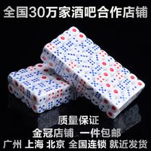 夜鷹色子篩子骰子14號骰子數字塑料色子酒吧KTV色子10000粒1箱